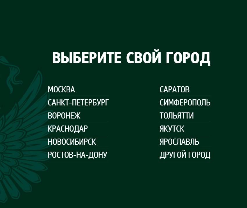 регионы службы помощи призывникам